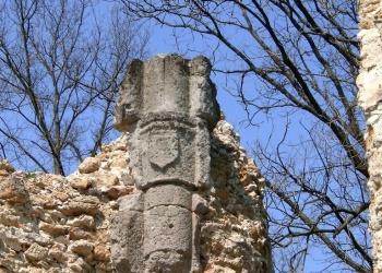 Kurityán címeres konzol