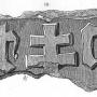 Címertöredék a téglagyári romok területéről (Rajz: toriblog.blog.hu)
